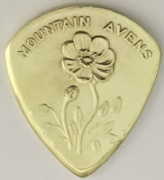 Shell Canada Northwest Territories Mountain Avens Token Mid 60's 1